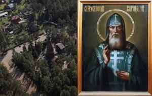 Православные святые: преподобный Серафим Вырицкий