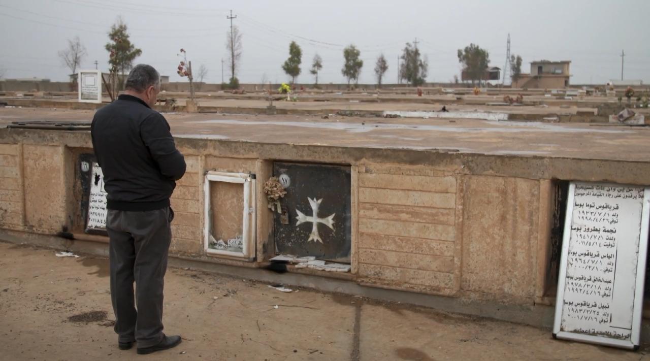 Ирак: Ниневия